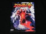 DVD - ZOMBI 4 - AFTER DEATH - Zombie-Horror - Horror-Film aus Italien als BOX - neu OVP